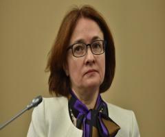 Ликвидация «молдавской схемы»