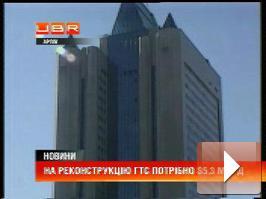 """""""Нефтегаз"""" настаивает на создании газового консорциума"""