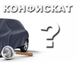"""Как не """"прогореть"""" при покупке залогового автомобиля"""
