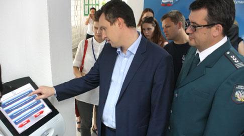 На Западной Украине 90 % налогоплательщиков отчитываются через Интернет