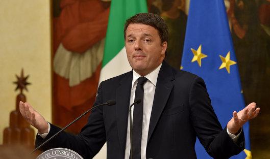 Moody's понизил прогноз рейтинга Италии после отставки Ренци