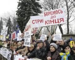 В День Соборности Украины продолжаться акции протеста против действующей власти