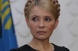 Генпрокуратура: Тимошенко ждет судьба Луценко