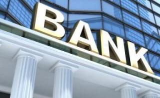 Согласно новому закону увеличится ответственность банкиров