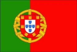 Португалия на гране дефолта, что будет с евро?