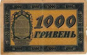 Выпуск купюры номиналом 1000 гривень - очень тревожный сигнал, - эксперт