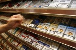 Планируется новое повышение цен на сигареты
