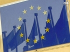 Долг Еврозоны достиг пика