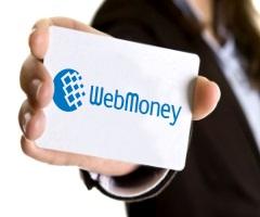 Получение кредита в платежной системе Webmoney