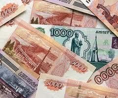 Современные доходы граждан России