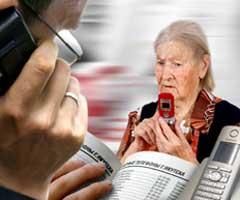 Пенсионеры доверяют коммерсантам