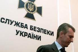 СБУ в ближайшее время передаст в суд дела ряда чиновников КГГА