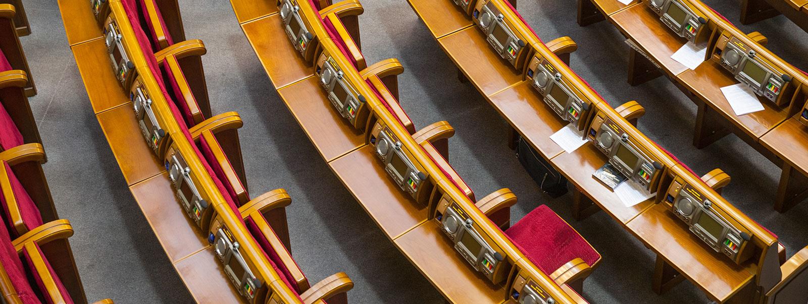 НБУ и депутаты: по разные стороны баррикады