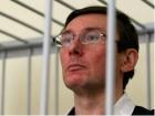 Луценко присутствует на заседании апелляционного суда