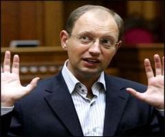 Чем «Антикризисная программа» Яценюка лучше «Покращення» Азарова ?