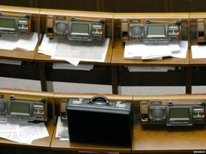 ТОП-10 самых резонансных законов минувшей сессии Рады