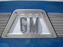 General Motors грозит второе банкротство