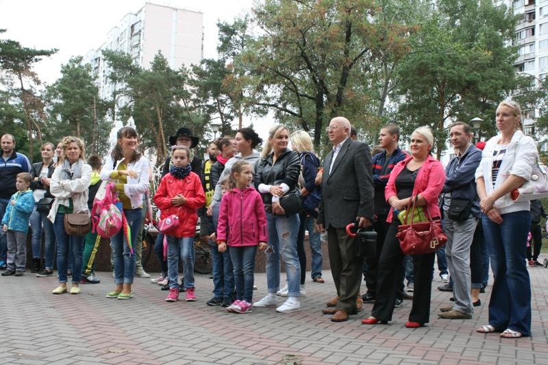 Киев: ощущение общины