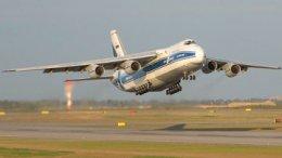Самолетами «Руслан» доставят насосы на «Фукусиму-1»