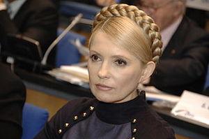 Представители ОБСЕ еще раз попробуют «прорваться» к Тимошенко