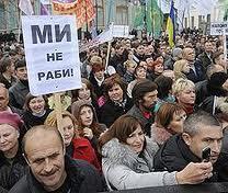 Ультиматум Януковичу: или вето на НК или долой всю действующую власть