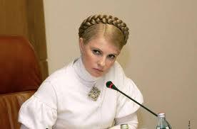 Юлия Тимошенко нежеланный гость на митинге предпринимателей