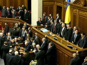 В новом парламенте будет 10% женщин - эксперт