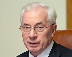 Кабмин увеличил уставной капитал ГИУ на 2  млрд грн