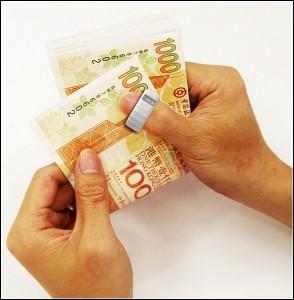Как взять деньги до зарплаты?