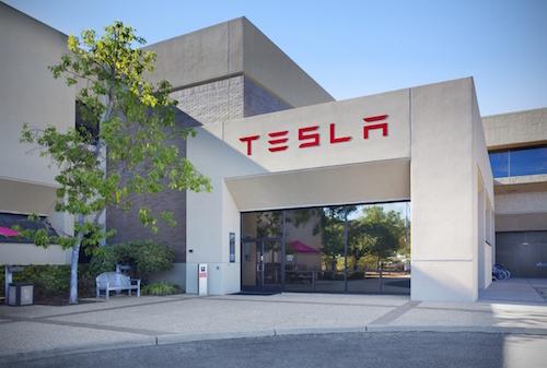 Tesla сообщила о получении рекордной выручки
