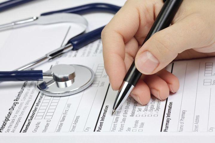 Страхування, перед поїздкою за кордон, може вберегти від низки незапланованих витрат