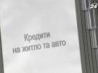 Почти 1 тыс. украинских семей воспользовались госипотекой