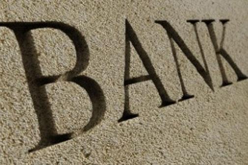 Специфические особенности работы в банковской сфере