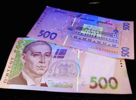 В Украине подделывают национальную валюту