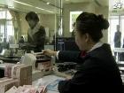Китайский юань может стать полностью конвертируемым