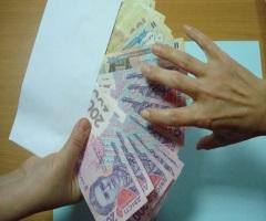 Задолженность по зарплатам в Украине