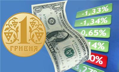 Курс гривны до конца июня не превысит 26 грн. за доллар США