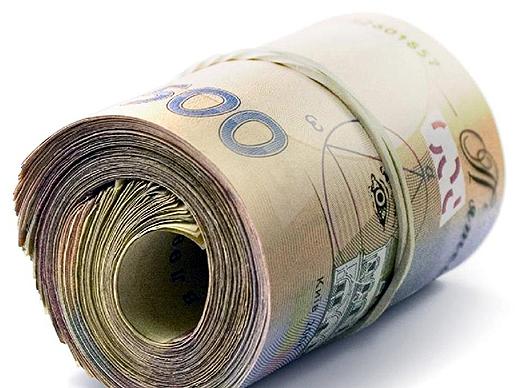 Кредит с полумиллионом «призовых»