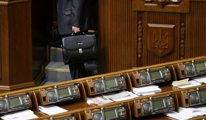 Украина без чиновников, реально ли