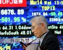 Профицит торгового баланса Японии в ноябре c.г. снизился на 55,4%