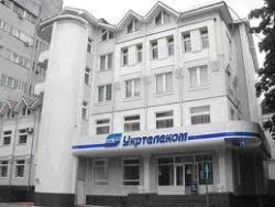 """Новому инвестору """"Укртелекома"""" придется реструктуризировать долги оператора"""