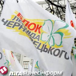 От Черновецкого массово ушли депутаты