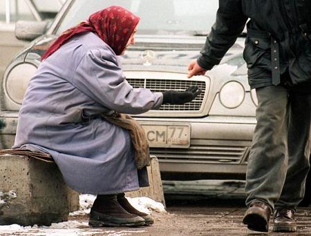 Российские ученые выяснили в чём заключаются причины бедности населения