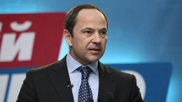 НУ-НС предлагает уволить Тигипко за