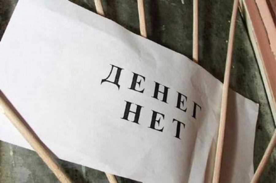 Долг по заработной плате в Украине составил уже 2,5 миллиона долларов