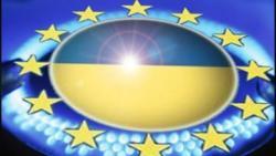 Что мешает Украине подписать соглашение об ассоциации с ЕС