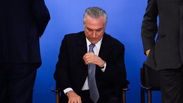 Политический скандал вокруг Темера обрушил бразильскую биржу