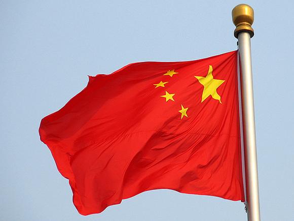 Рост прямых иностранных инвестиций в Китай за последние 11 месяцев составил 3,9%