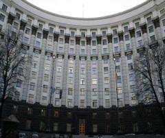 Украина разработала антикризисную программу