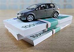 Ставки по автокредитам снизились